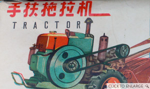 Chinese Tractor